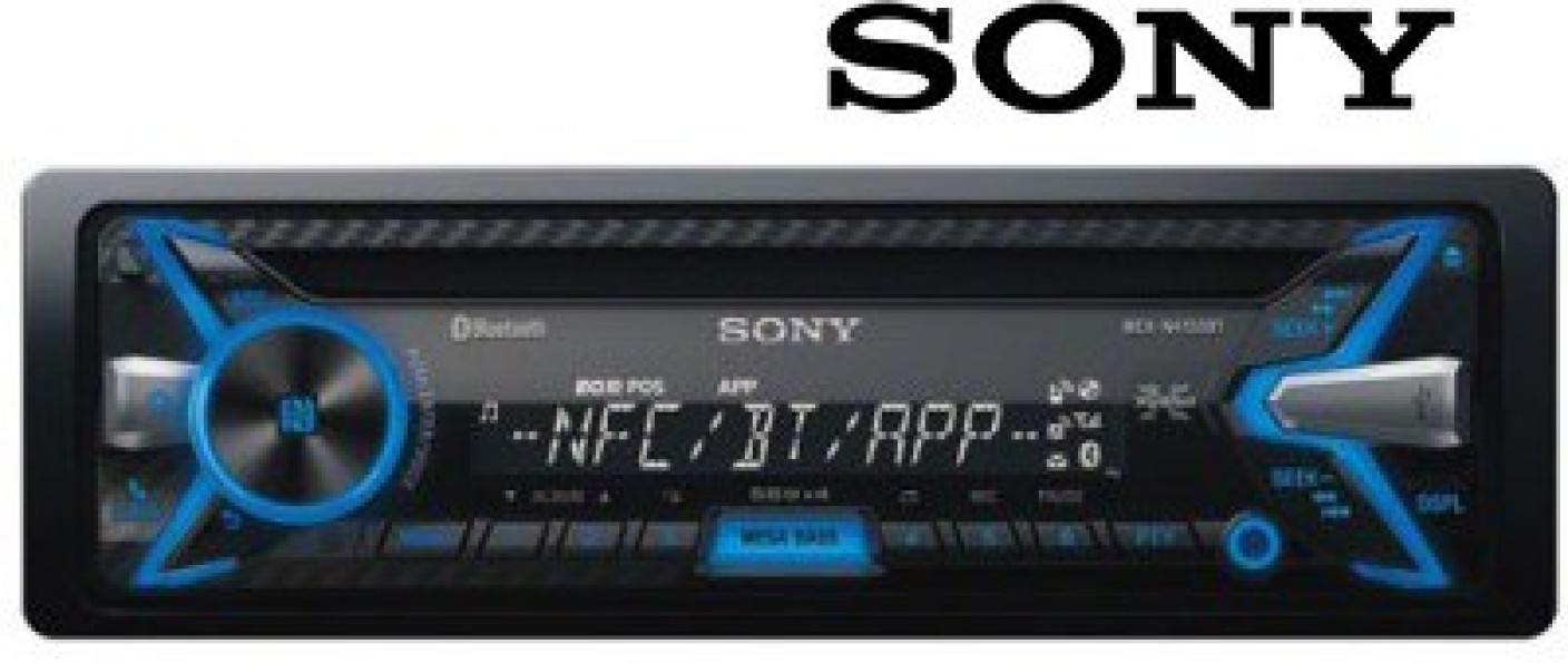 Sony 2 din car stereo with bluetooth in india 12