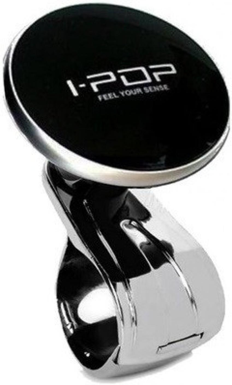 Car interior accessories india - I Pop Vehicle Steering Knob