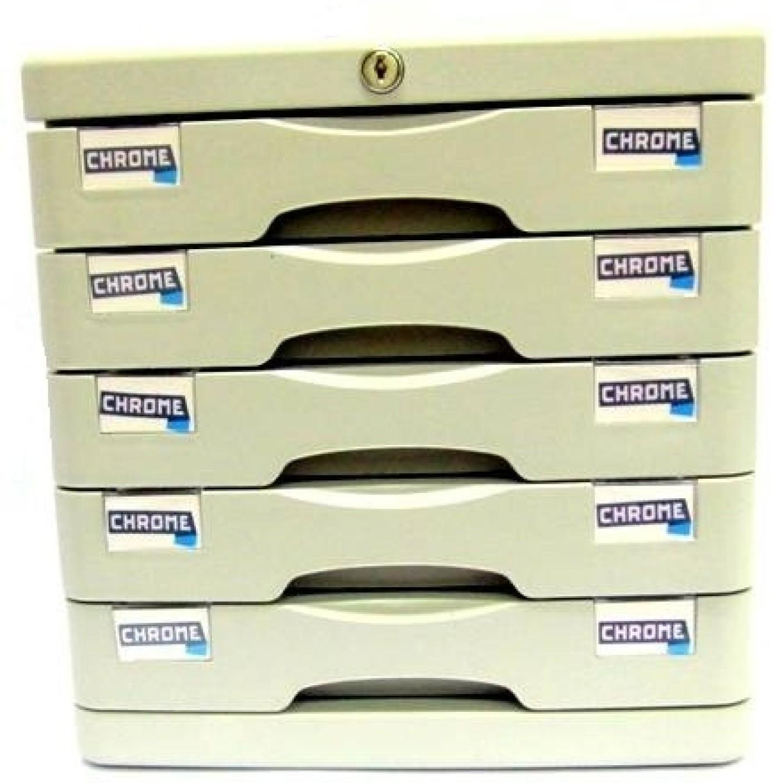Flipkart.com | Chrome File Cabinet 5 Compartments Plastic Modular ...