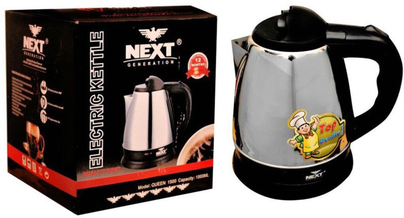 Purchase Electric Kettle ~ Next electric kettle price in india buy