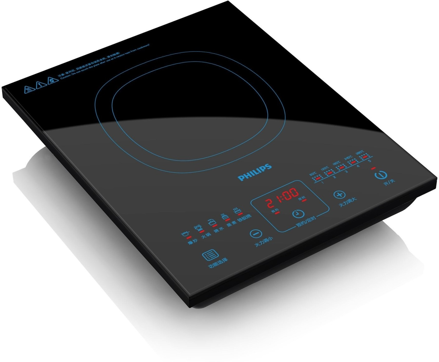 Philips HD 4911 Induction Cooktop