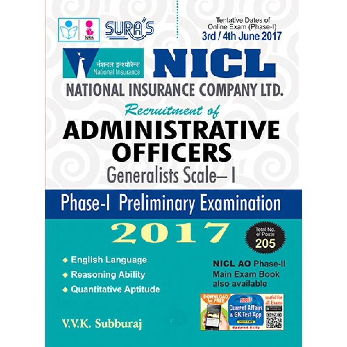 NICL (National Insurance Company Limited) Administrative Officers ...