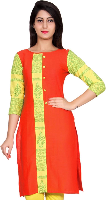 Online Shopping India | Buy Mobiles, Electronics ...