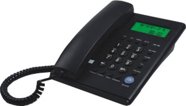 Beetel M53 Corded Landline Phone Price In India Buy