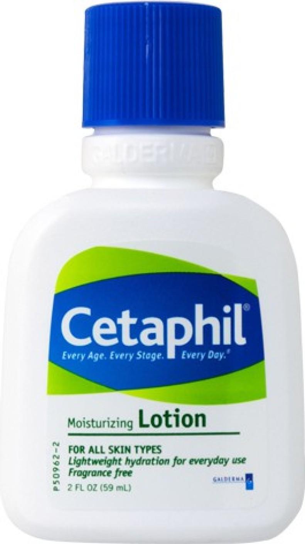 Cetaphil Travel Size Face Lotion