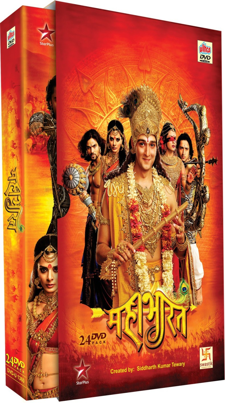 [Image: 2013-dvd-ultra-hindi-mahabharat-24-dvd-p....jpeg?q=90]