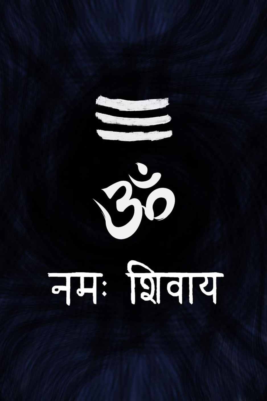 Seven Rays Om Namah Shivaya Paper Print Quotes