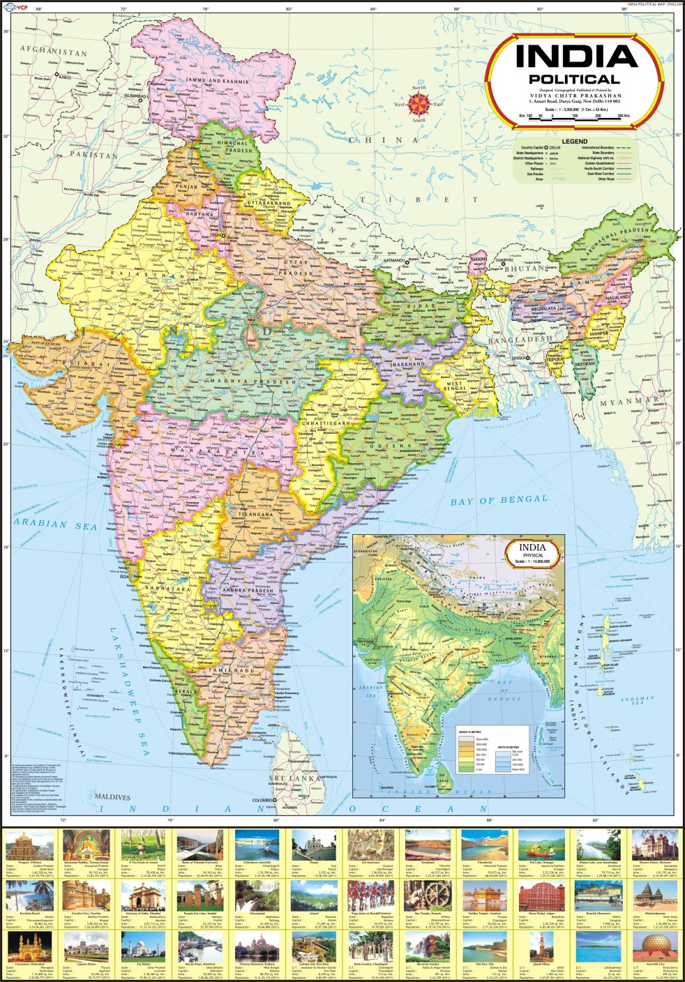 india political map paper print maps posters in india buy art