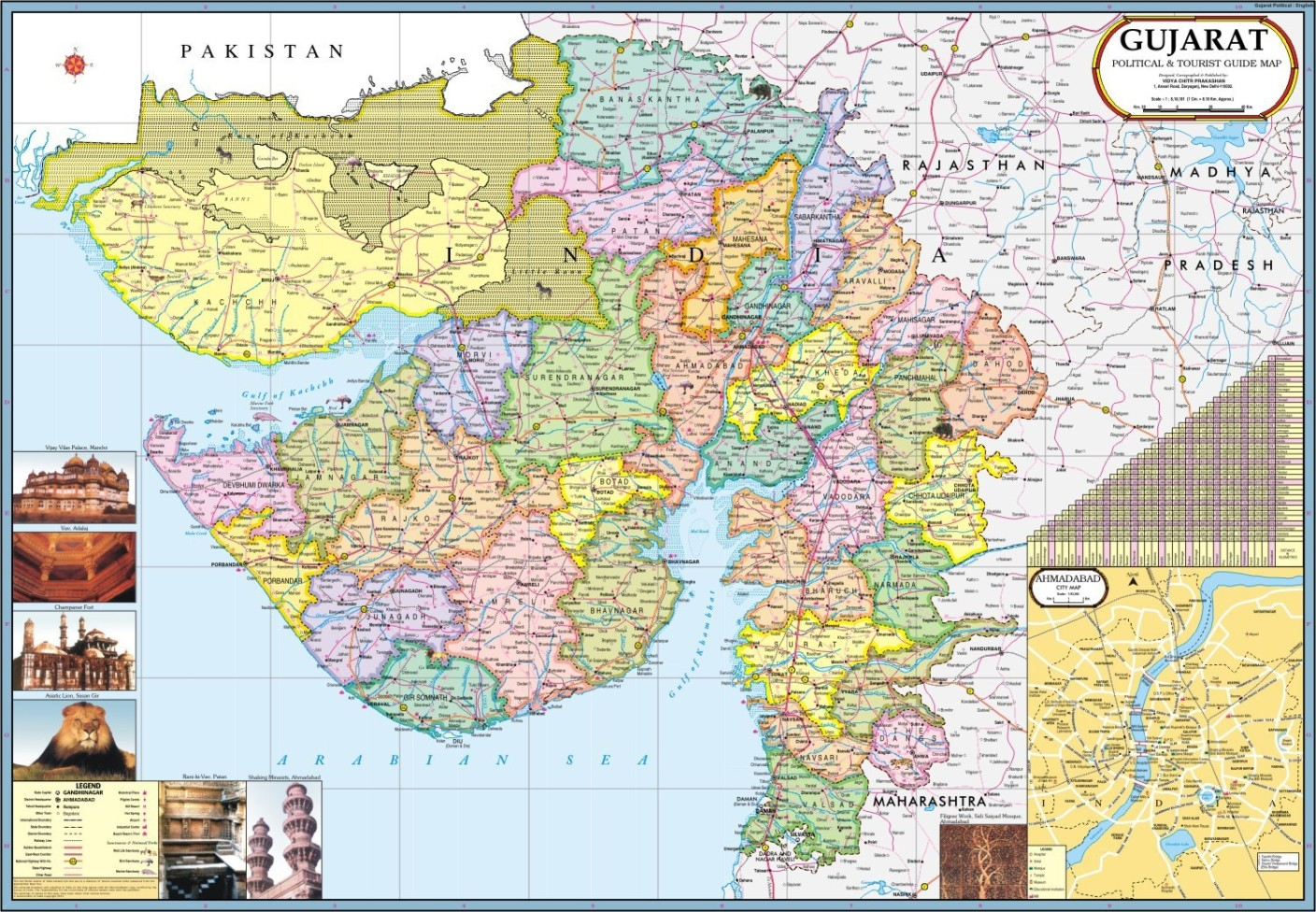 Gujarat Map Political Paper Print Maps Posters In