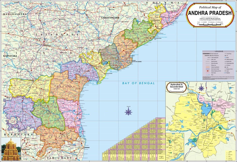 Andhra Pradesh Map Political Paper Print Maps Posters