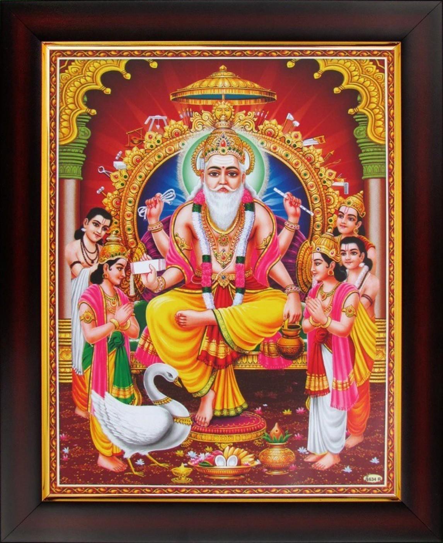 Most Inspiring Wallpaper Lord Vishwakarma - lord-vishvakarman-vishwakarma-poster-avc7715d2-small-original-imaefu2vf2w6fa7q  You Should Have_546727.jpeg?q\u003d90