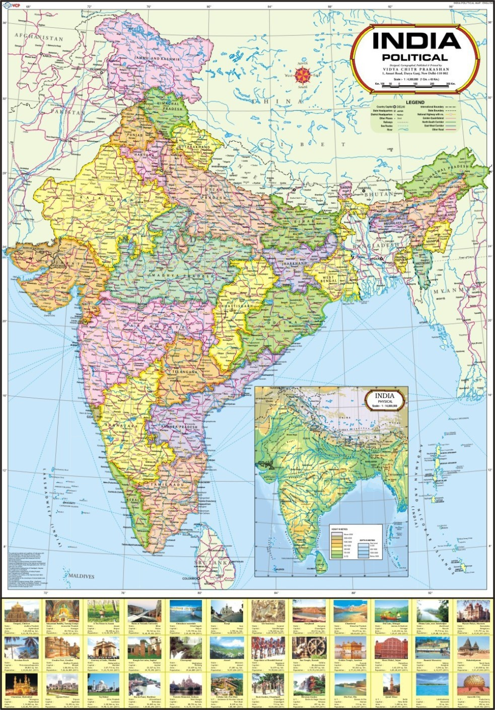 India Map Political Wall Chart Paper Print Maps posters in