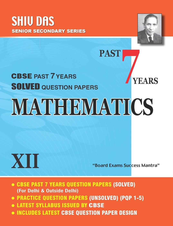 english essay topics for class 12 cbse