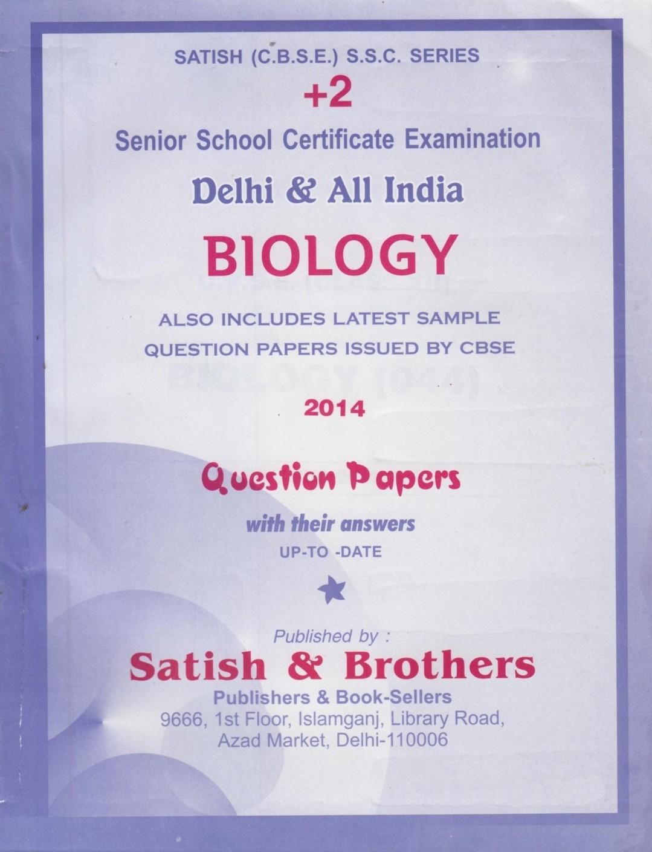 all india senior school certificate examination Aissce (the all-india senior school certificate examination), isce (indian school certificate),  faculty of science and engineering, waseda university.