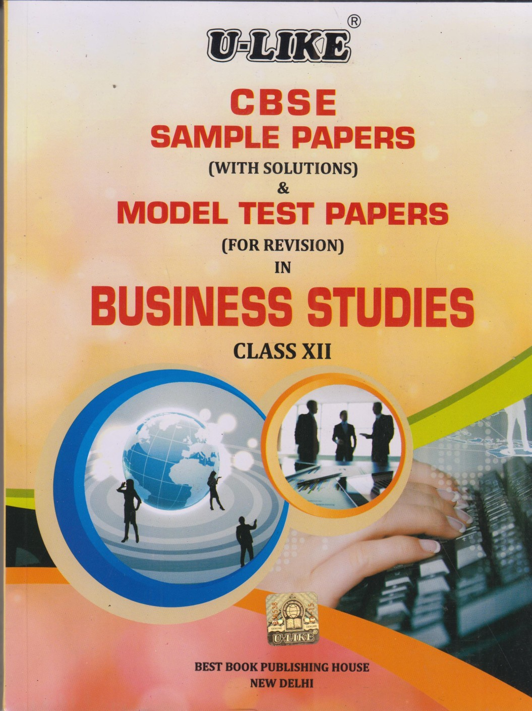 u like cbse sample papers solutions model test papers add to cart