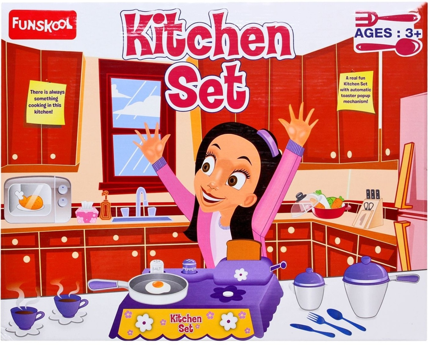 Funskool kitchen set kitchen set buy kitchen toys in for Kitchen set from the 90 s