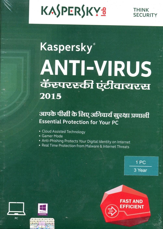 kaspersky antivirus 2015 1 pc 3 year buy kaspersky. Black Bedroom Furniture Sets. Home Design Ideas