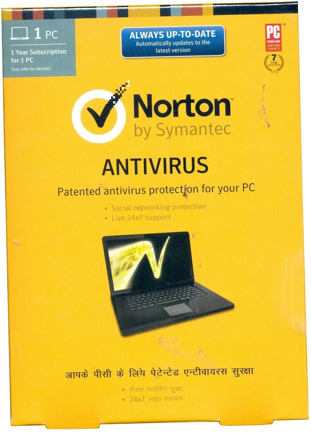 Norton Antivirus Images