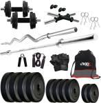 KRX PVC 50KG COMBO 2-SL Home Gym Combo