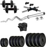 RIGHTWAY BEST QUALITY ADJUSTABLE DUMBBELL WITH THREE FEET CURL BAR Gym & Fitness Kit