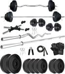 KRX 50 Kg COMBO 2- WB Home Gym Combo