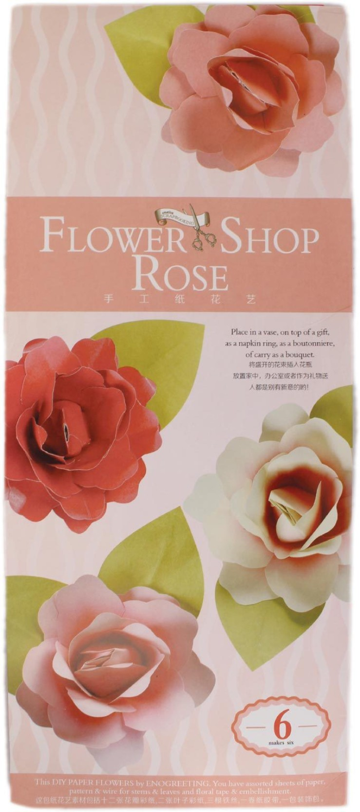 Tootpado Paper Rose Flower Making Kit Fs03 Diy Art And Craft