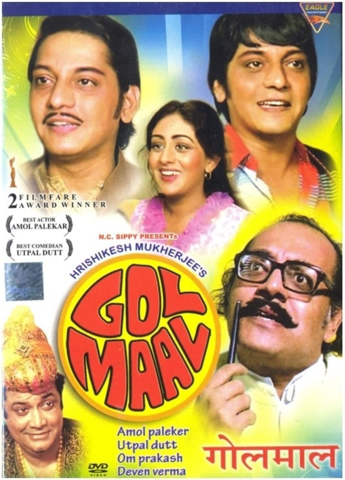 Watch Golmaal 3 Full Movie Hindi Online Free