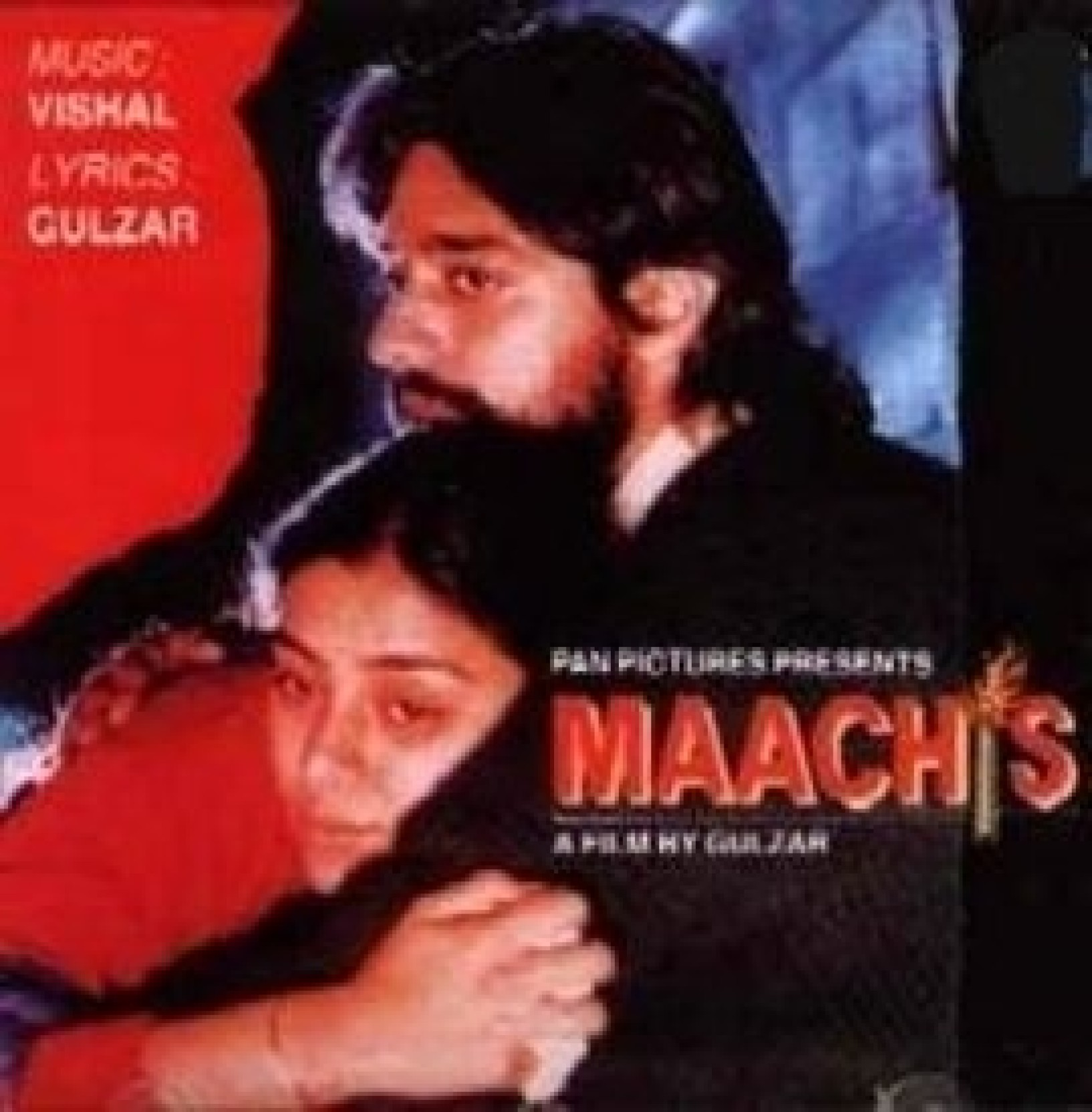 Maachis Price in India - Buy Maachis online at Flipkart com