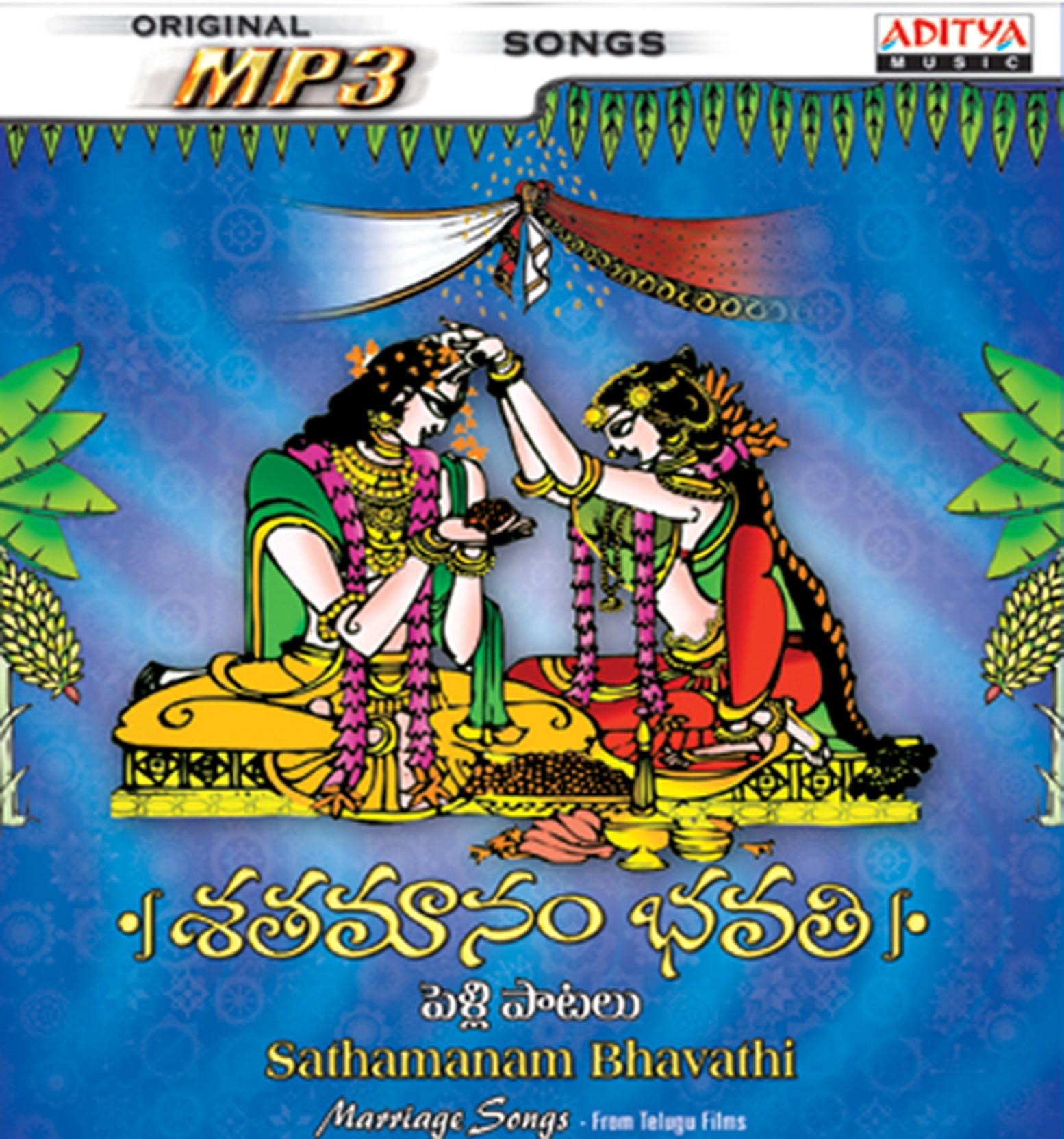 Sathamanam Bhavathi (Marriage Songs From Telugu) Music MP3