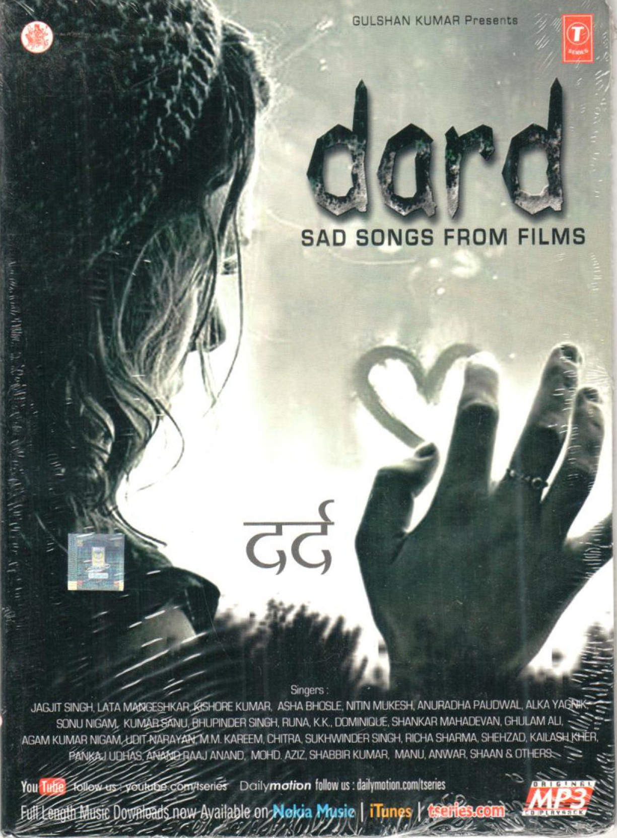 Dard: Sad Songs From Films Music MP3 - Price In India  Buy Dard: Sad