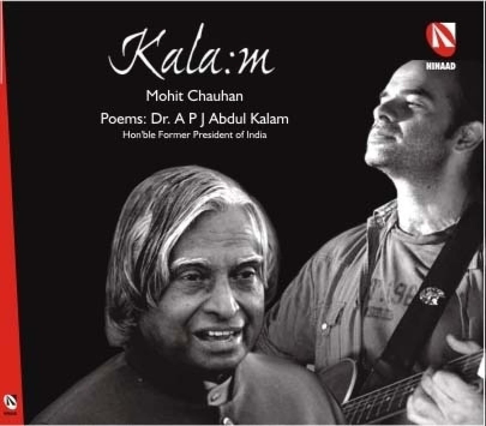 Kala:M (Poems : Dr. A. P. J. Abdul Kalam) Music Audio CD ...
