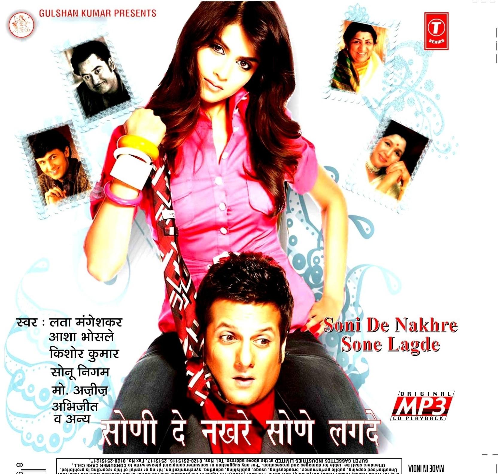 Soni de nakhre mp3 song download