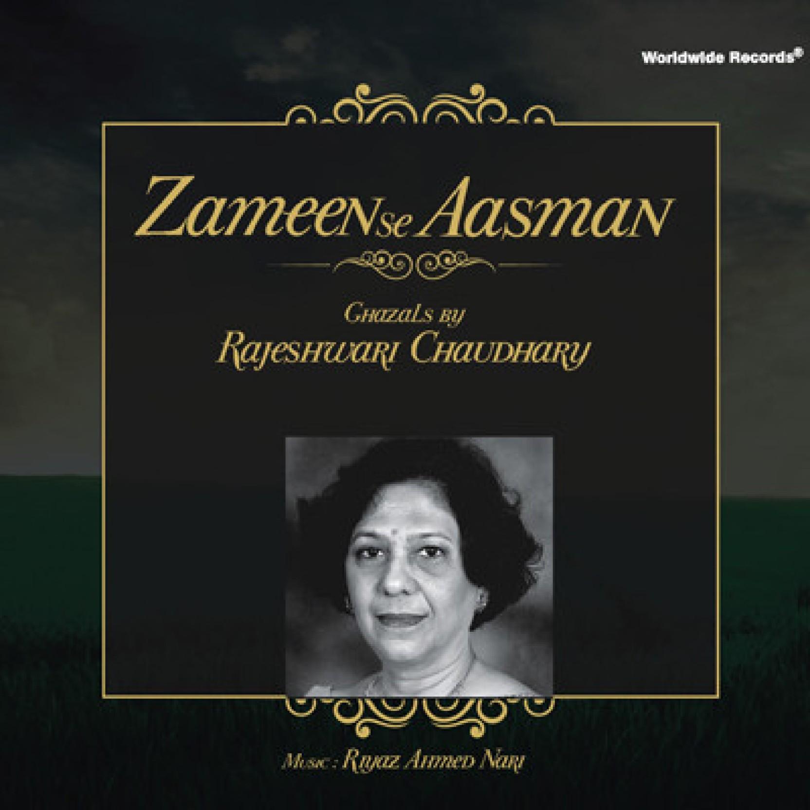 Ye Pyar Nahi To Kya Hai Serial Song: Zameen Se Aasman Music Audio CD