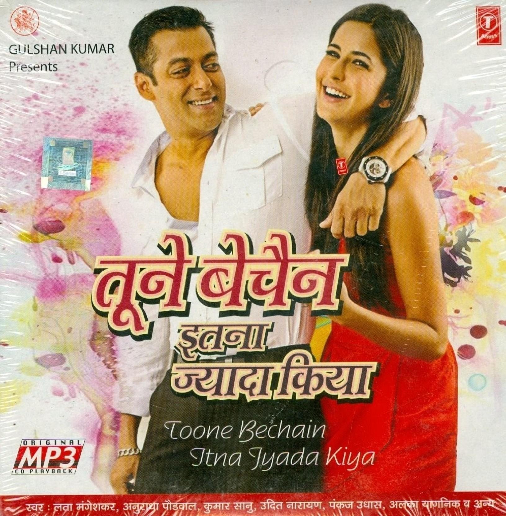 Bepanah Pyar Hai Tumse Title Song Pagalworld Download: Toone Bechain Itna Jyada Kiya Music MP3