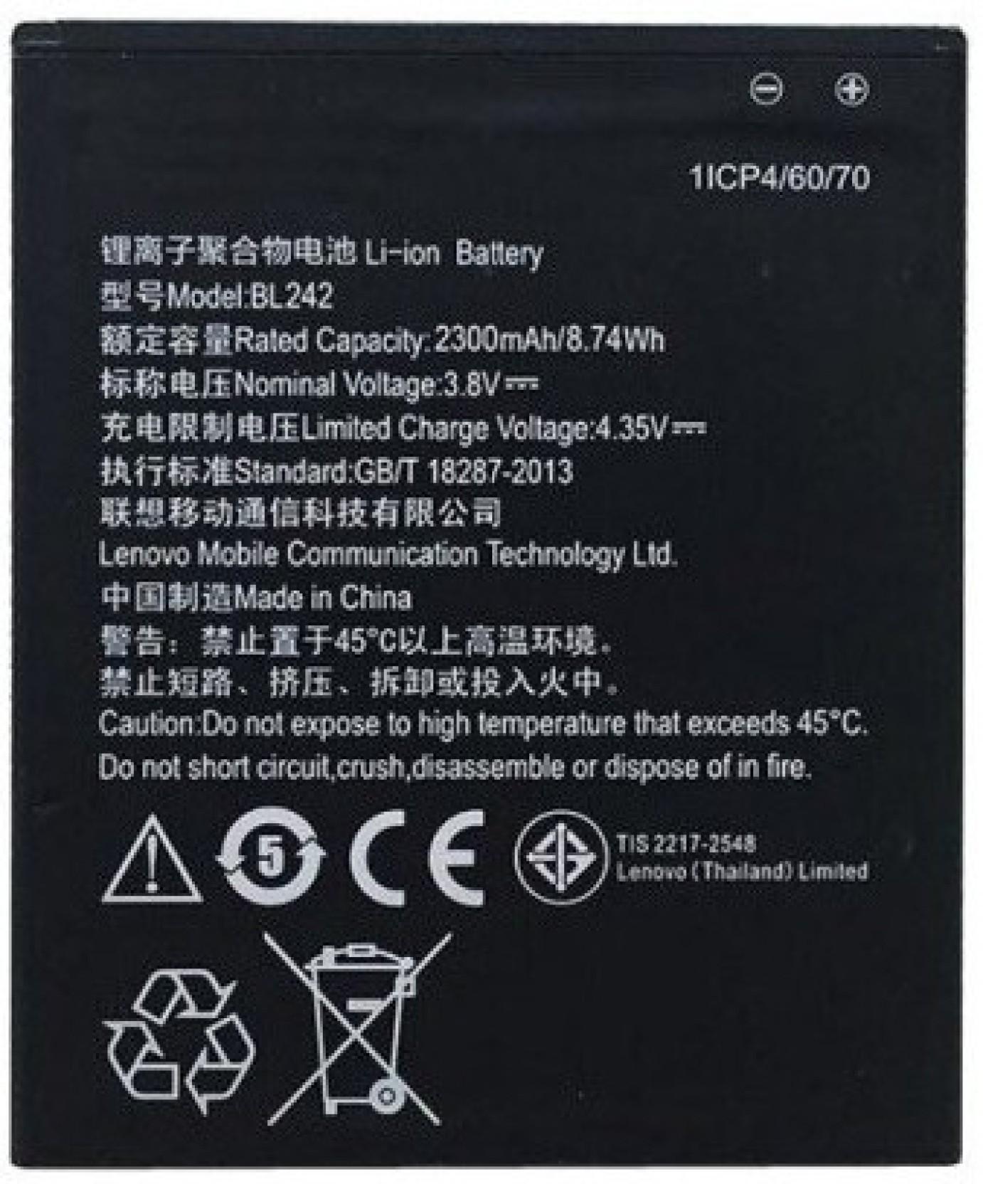 Lenovo A6010 BL242 Share