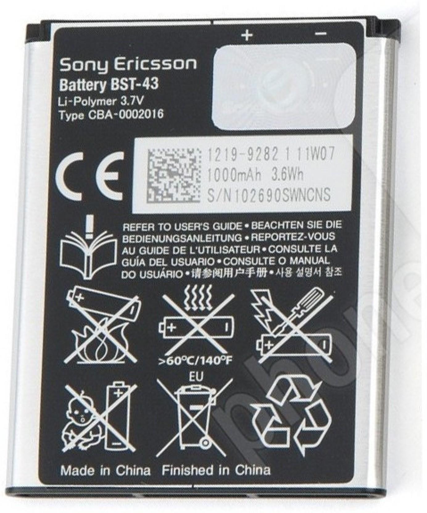 Sony Mobile Battery For BST-43 Battery. Share