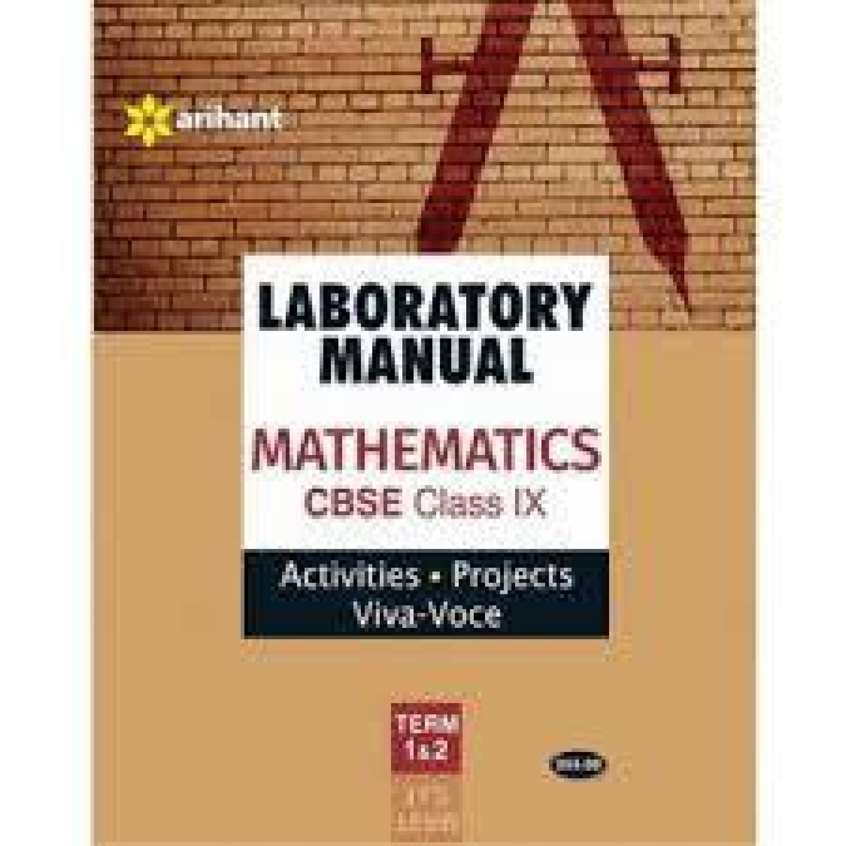 Laboratory Manual Mathematics Class 9th Term-1 & 2 [Activities|Projects|Viva.  Home