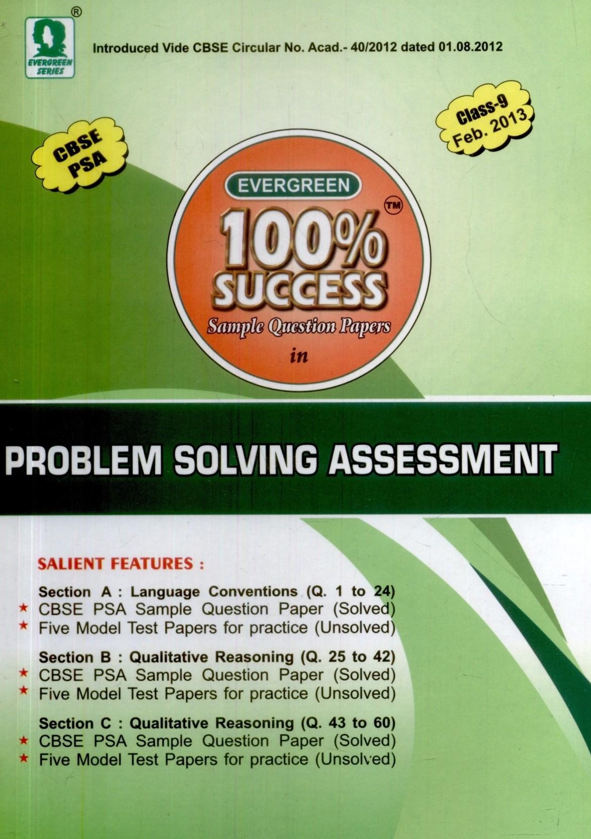 Cbse golden sample papers psa (problem solving assessment) class.