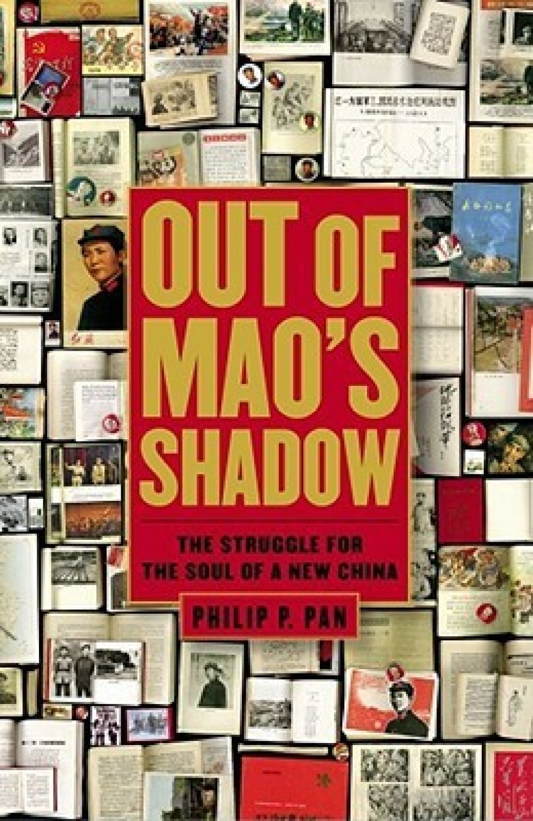 Out of Mao's Shadow. Home