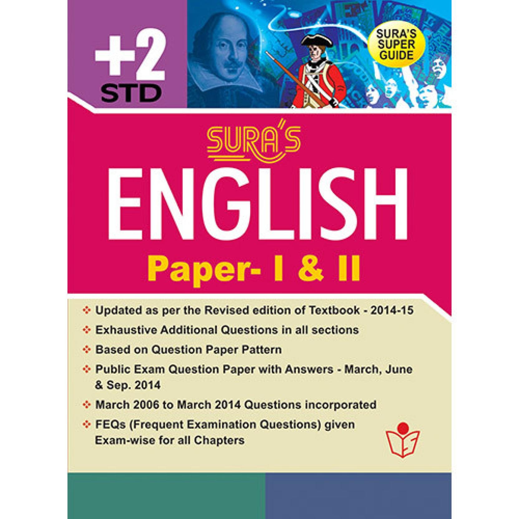 Sura's English Paper I & II Complete Guide. Home