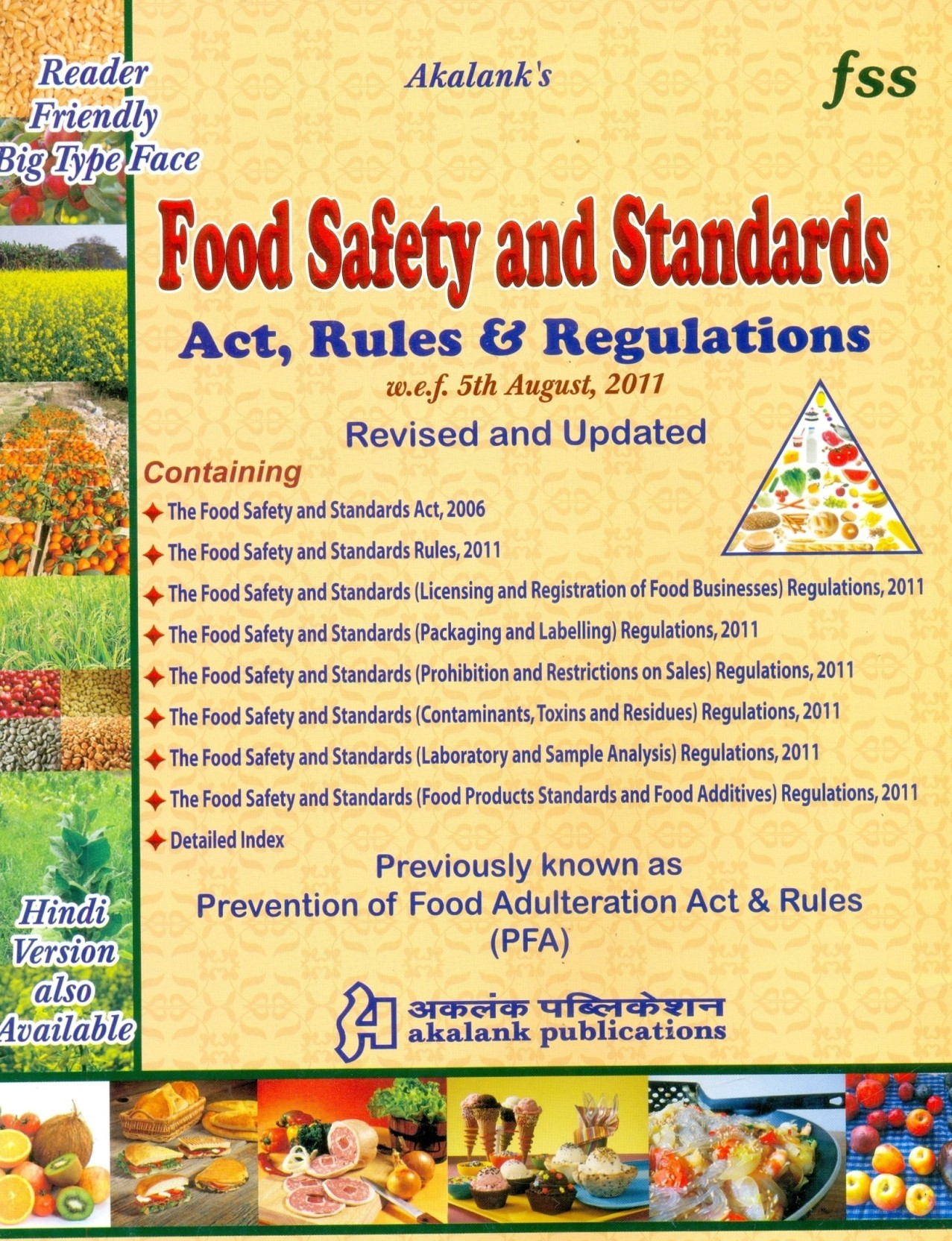 Food Safety and Standards ACT, Rules and Regulations: Buy Food