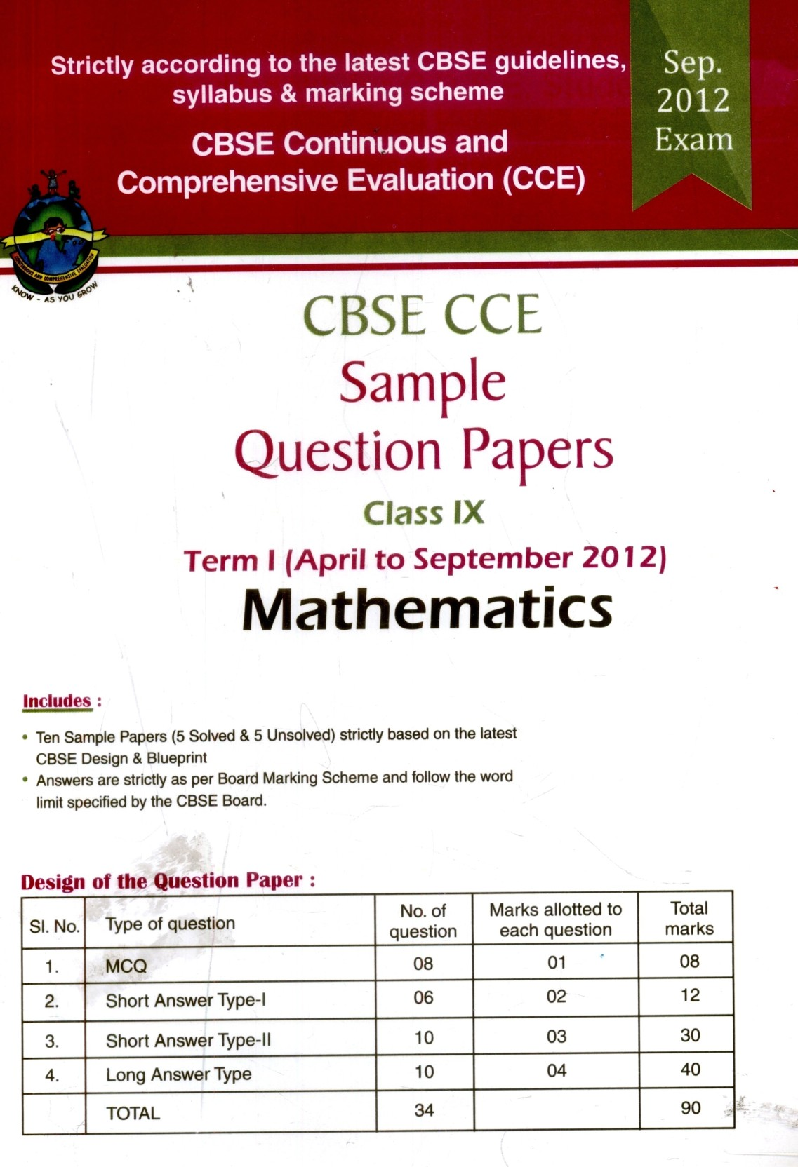cbse term 1 question paper Cbse sample papers for class 6  solving cbse question paper for class 6 will also help you to discover from them  term-1 and term-2.