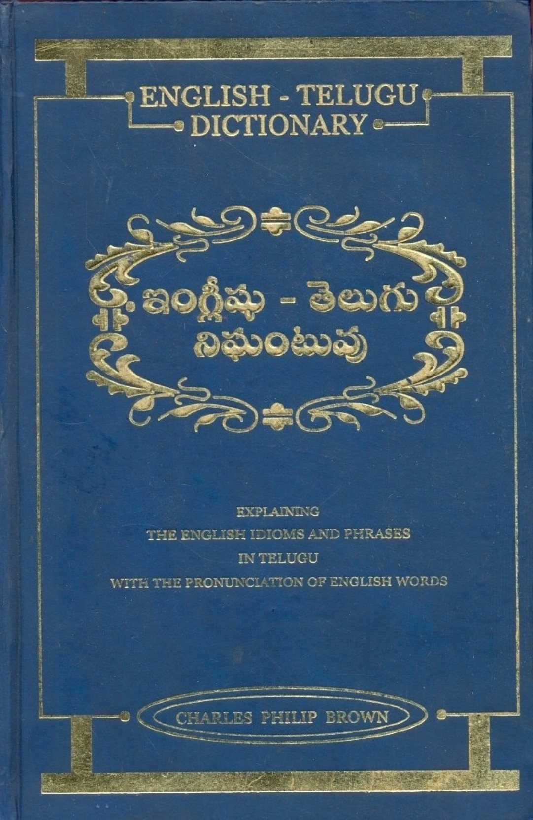 English-Telugu Dictionary: Buy English-Telugu Dictionary by Charles ...