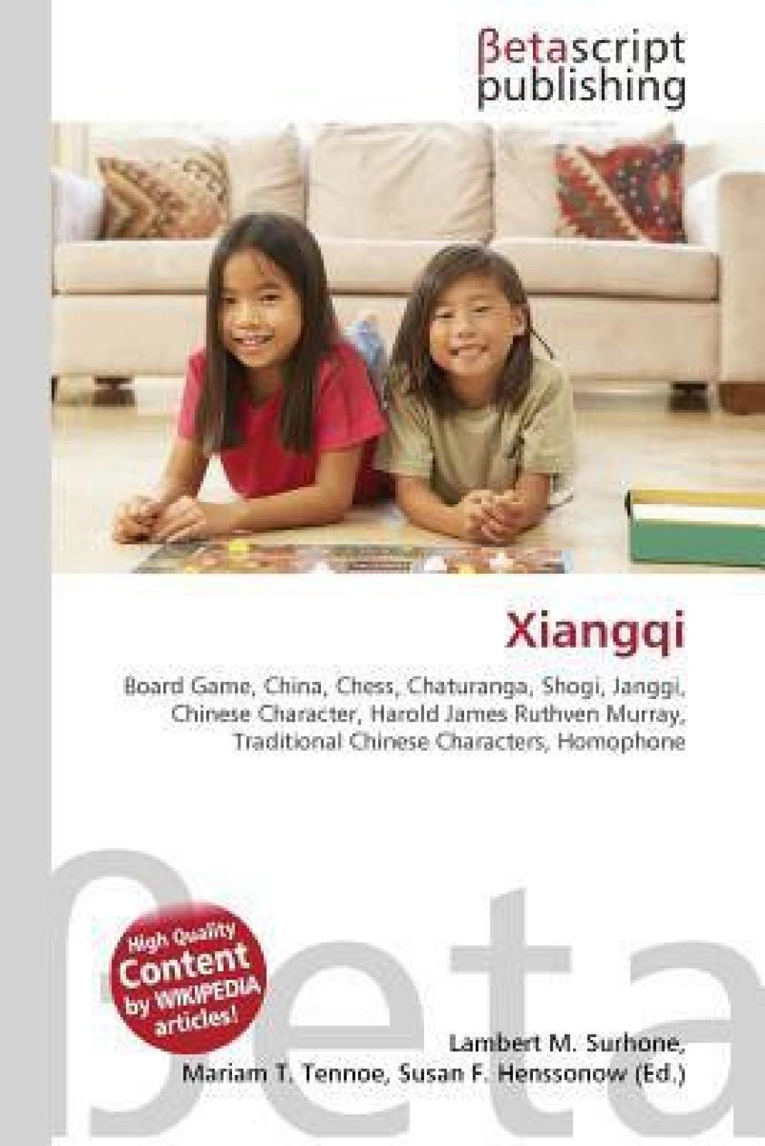 Xiangqi: Board Game, China, Chess, Chaturanga, Shogi, Janggi