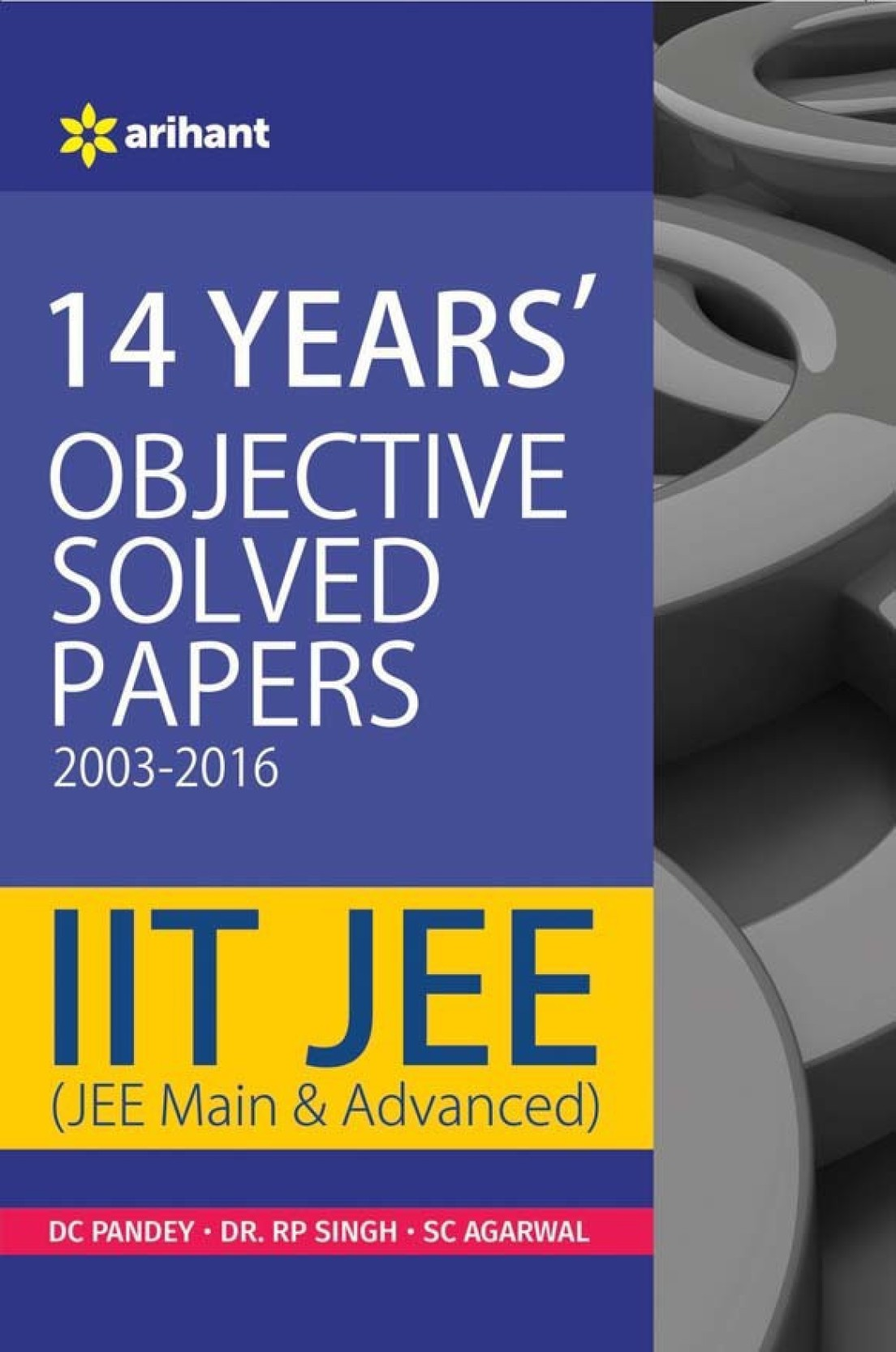 14 Years' Objective Solved Papers (2003-2016) IIT JEE (JEE MAIN. ADD TO CART