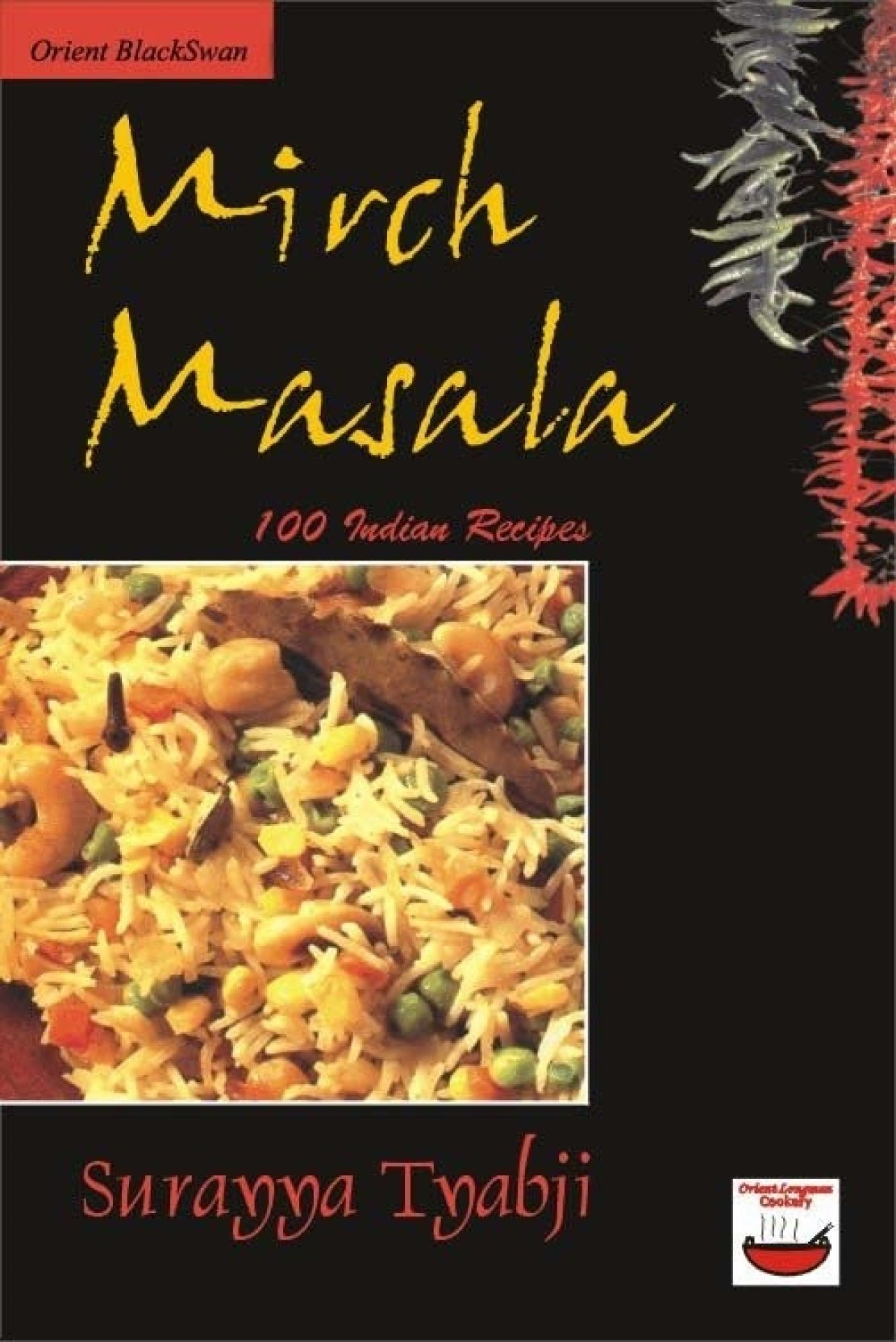 hajras recipes of life for life delectable muslim cooking