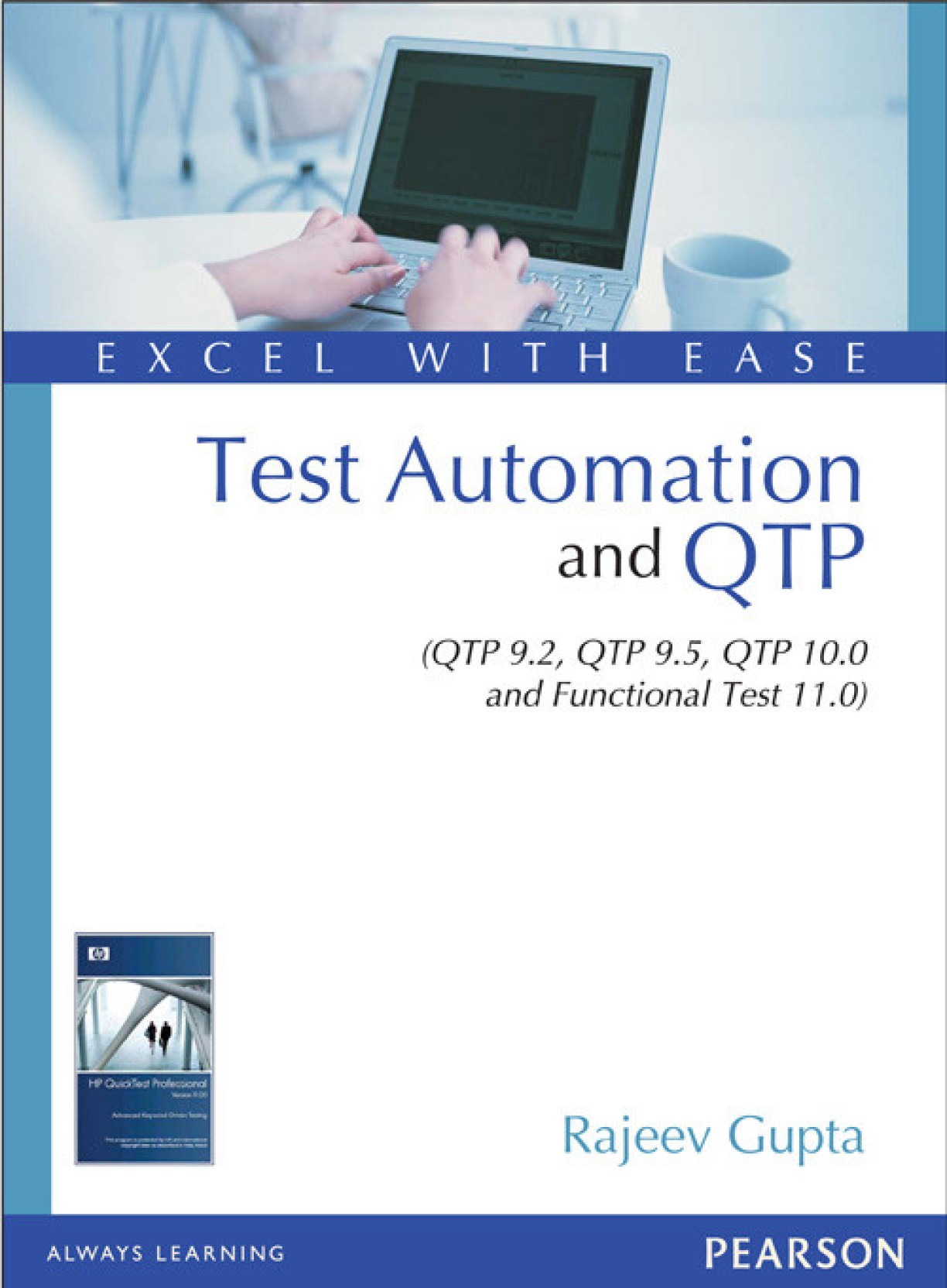 Guide to QuickTest Professional 10