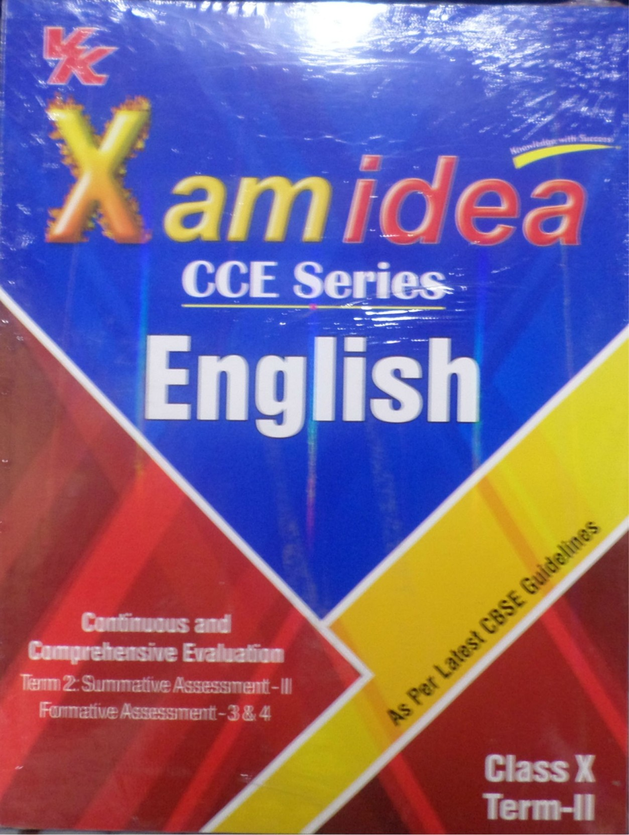 Xam Idea English (Continuous and Comprehensive Evaluation) Term - 2 (Class  - 10. Home