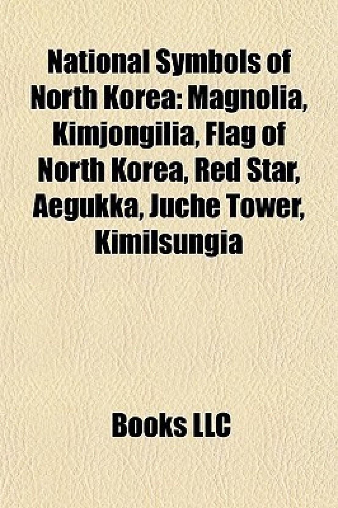 National Symbols Of North Korea Magnolia Kimjongilia Flag Of