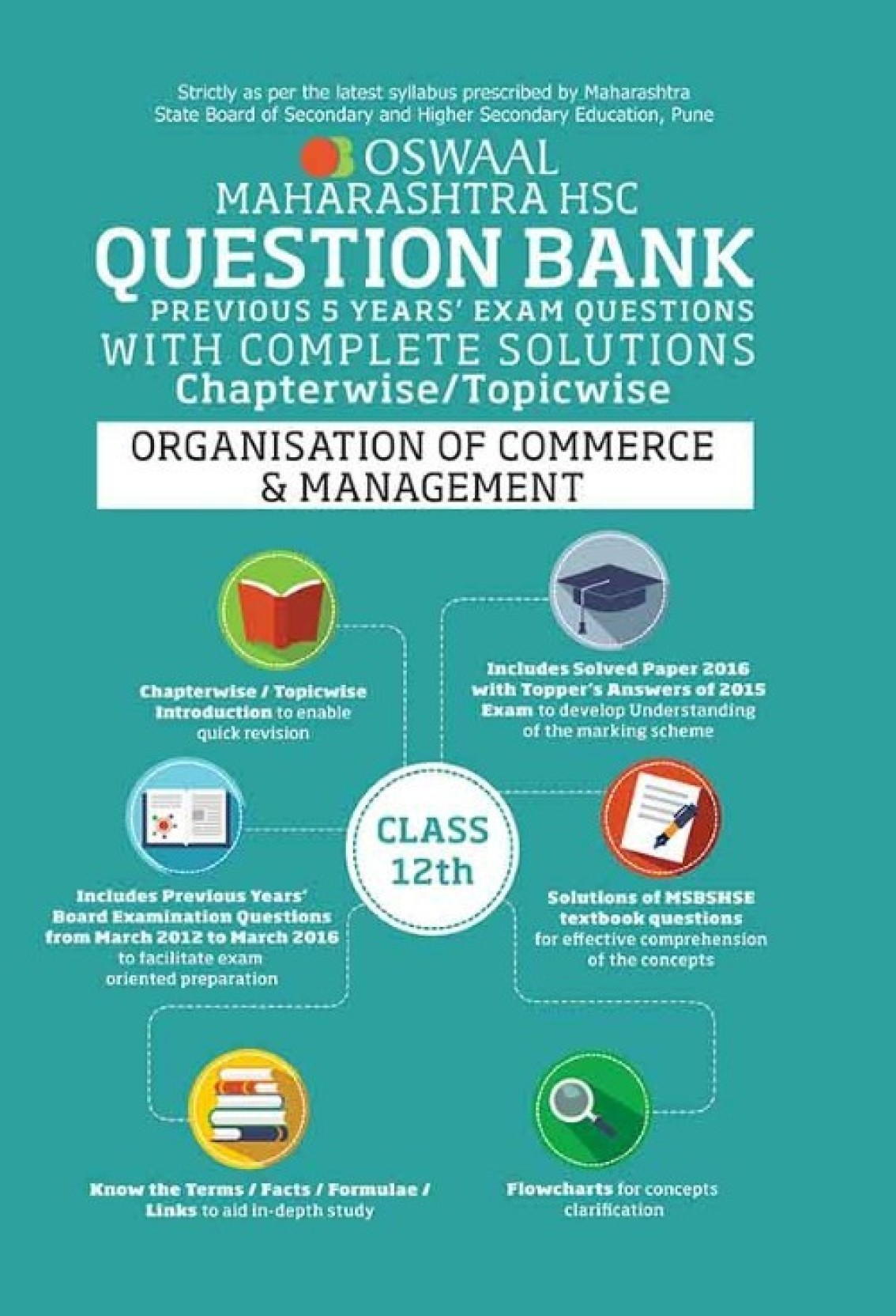 Oswaal Maharashtra HSC Question Bank With Complete Solution